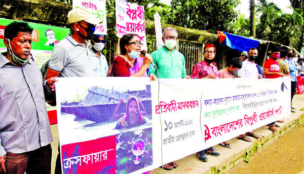 `Bangladesher Biplabi Workrts Party` forms a human chain in front of the Jatiya Press Club on Monday to realize its various demands including rehabilitation of flood-affected people.