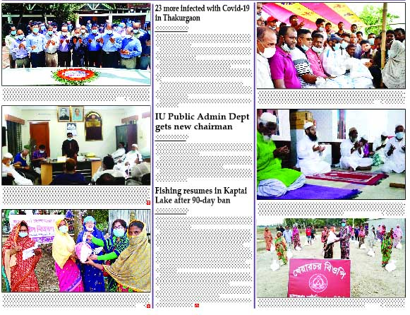 District News and Picture
