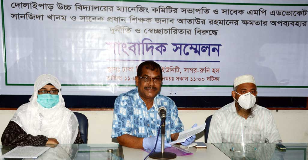 Former President of the Managing Committee of the city's Dolaipar High School Nazrul Islam speaks in DRU auditorium on Tuesday in protest against corruption of Sanjida Khanam , President of the school's Managing Committee and former MP & former Headmaster of the school Ataur Rahman.
