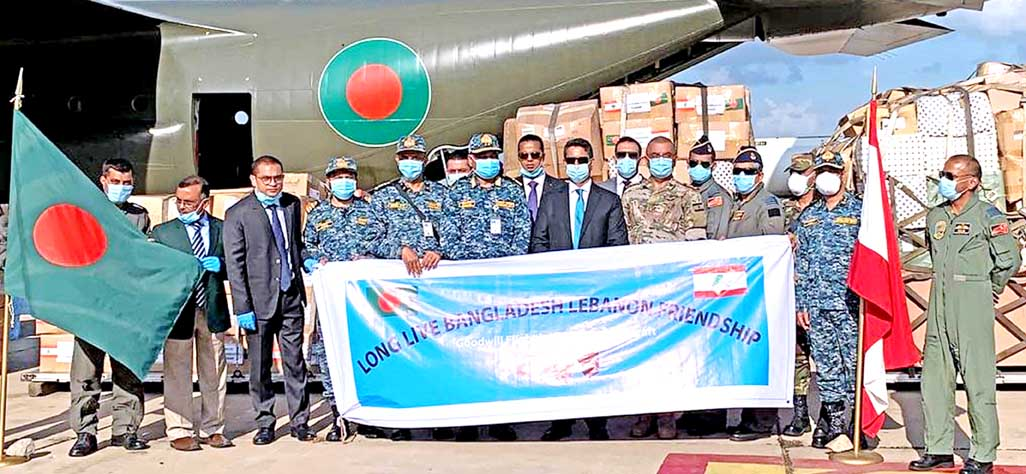 The humanitarian assistance sent for the affected people of Beirut blast by aircraft of BAF C-130J was handed over to the representative of Lebanon government on Monday.