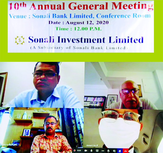 Ziaul Hasan Siddiqui, Chairman, Board of Directors of Sonali Investment Limited, presiding over its 10th Annual General Meeting through virtually on Wednesday. Md. Ataur Rahman Prodhan, Md. Zakir Hossain, Shamim Ahmed, Subhash Chandra Das, shareholder and Md. Abdul Ohab, CEO of the company were also present.