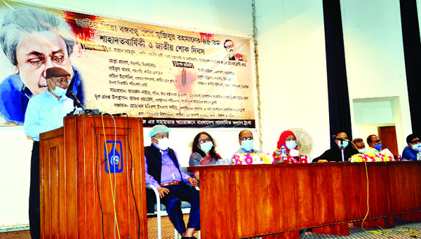 Information Minister Dr Hasan Mahmud speaks at a discussion organised on the occasion of the 45th martyrdom anniversary of Father of the Nation Bangabandhu Sheikh Mujibur Rahman and National Mourning Day by Bangladesh Journalists Welfare Trust in PIB auditorium in the city on Wednesday.