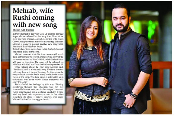 Mehrab, wife Rushi coming with new song