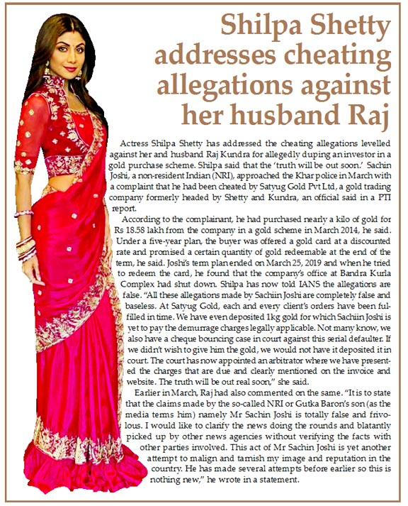 Shilpa Shetty addresses cheating allegations against her husband Raj