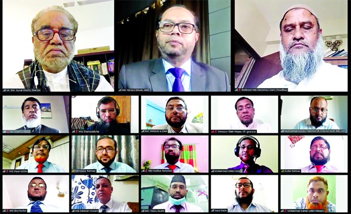 IBBL organizes webinar on Shariah compliance: Cumilla Zone of Islami Bank Bangladesh Limited organized a webinar on compliance of Shariah in Banking Sector on Saturday. Md. Joynal Abedin, Director of the bank addressed the program as chief guest. Mohammed Monirul Moula, Additional Managing Director of the bank addressed the program as special guest. Professor Md.  Mozahidul Islam Chowdhury, Member of IBBL Shari`ah Supervisory Committee addressed the webinar as chief discussant. Md. Mahbub-A Alam, Head of Cumilla Zone presided over the program while Md. Shamsul Huda and Md. Shamsuddoha, Executive Vice Presidents of the bank addressed the program. Head of branches, executives and officials under the zone attended the webinar, said a press release.