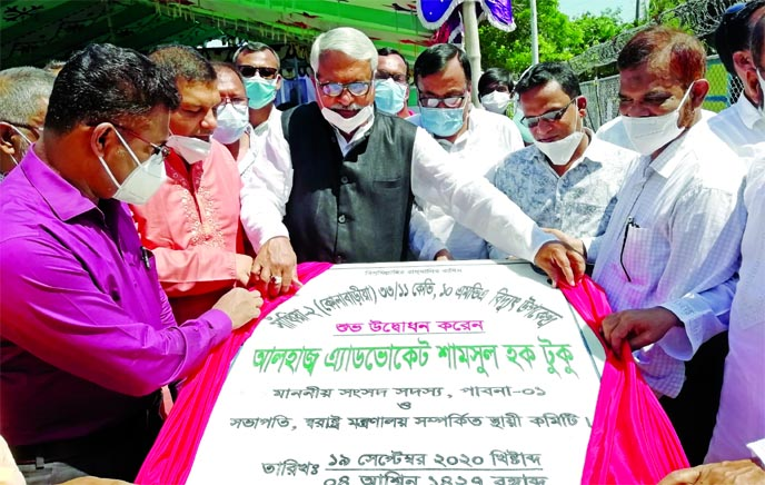Md Shamsul Haque Tuku, Chairman of Parliamentary Standing Committee on the Home Ministry, inaugurates 10MVA power sub-station at Sathia in Pabna on Saturday.