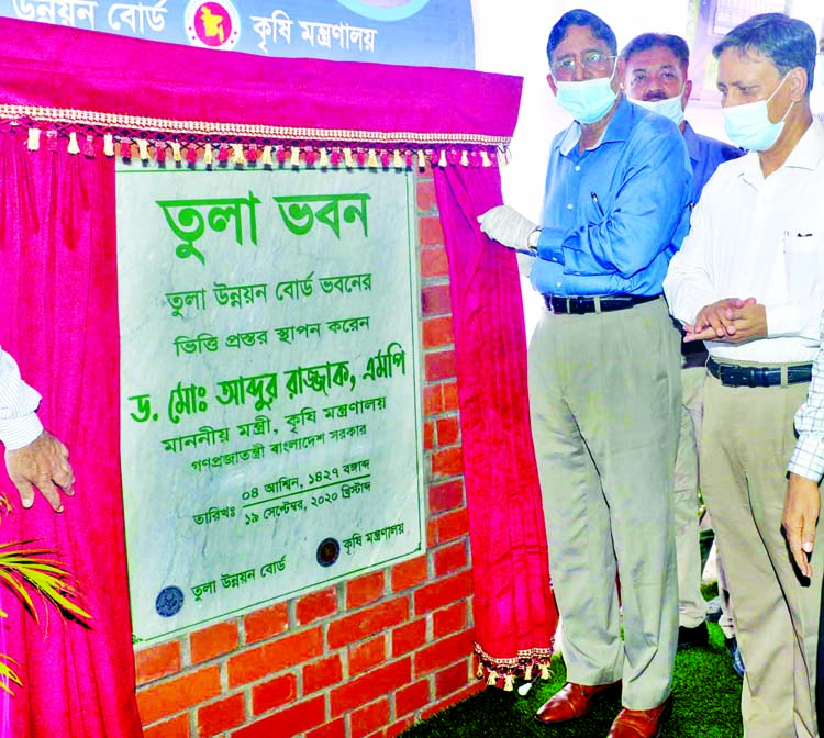 Agriculture Minister Dr Abdur Razzaque inaugurates foundation laying stone of Tula Bhaban (Cotton Building) of the Cotton Development Board in the city on Saturday.