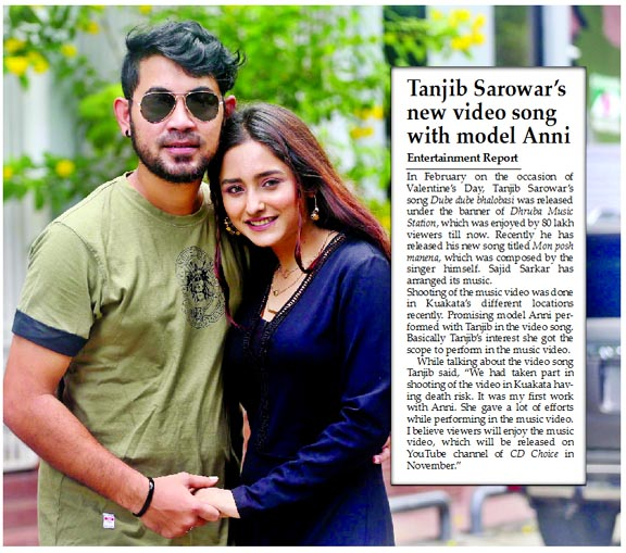 Tanjib Sarowar`s new video song with model Anni