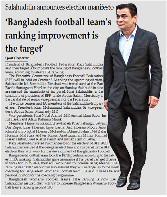 'Bangladesh football team's ranking improvement is the target'