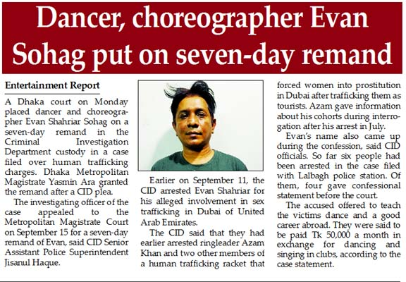 Dancer, choreographer Evan Sohag put on seven-day remand