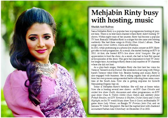 Mehjabin Rinty busy with hosting, music