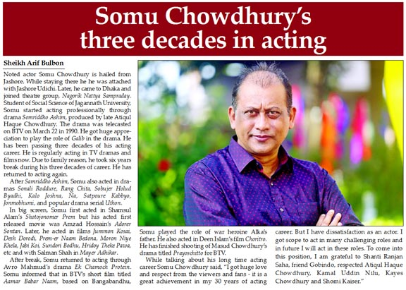 Somu Chowdhury's three decades in acting