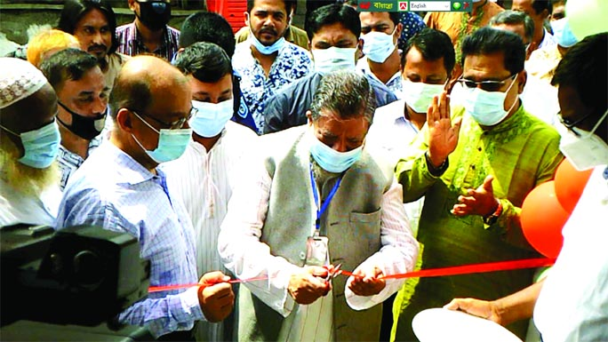 Deputy Speaker of Jatiya Sangsad, Advocate Md. Fazle Rabbi Miah, MP inaugurates the Agent Banking Centre of Dutch-Bangla Bank at Ullabazar, Varotkhali, Saghata, in Gaibandha at a ceremony on Friday. Saghata Upazila Chairman Jahangir Kabir, UNO Mohiuddin Jahangir and the Bank's District Area Manager Alamgir Kabir and local elite also attended the ceremony.