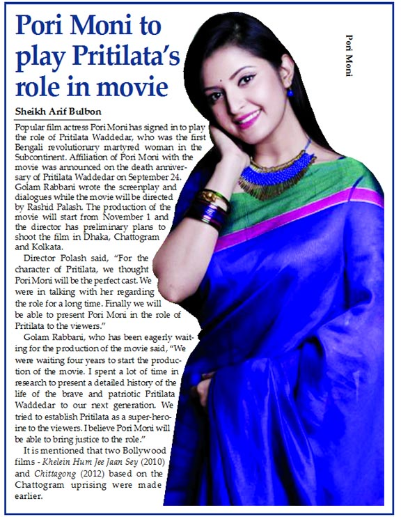 Pori Moni to play Pritilata's role in movie