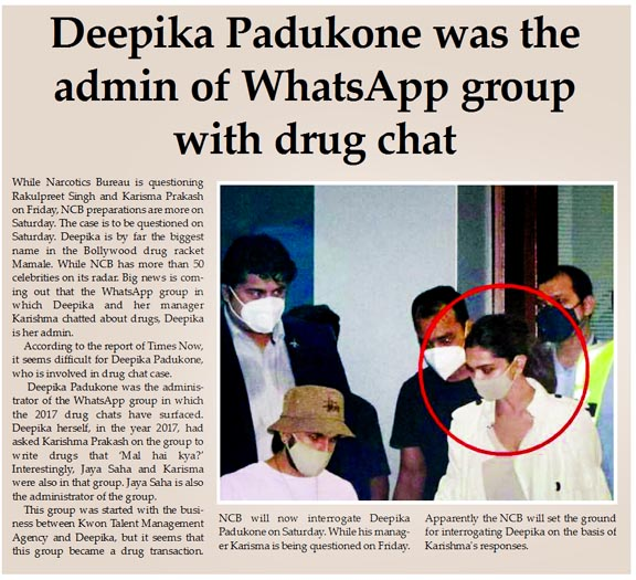 Deepika Padukone was the admin of WhatsApp group with drug chat