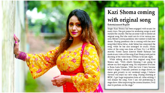 Kazi Shoma coming with original song