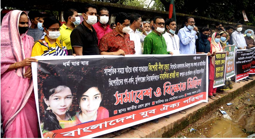 'Bangladesh Juba Oikya Parishad' forms a human chain in front of the Jatiya Press Club on Saturday in protest against sexual repression on girls in different districts including Neela killing of Savar.