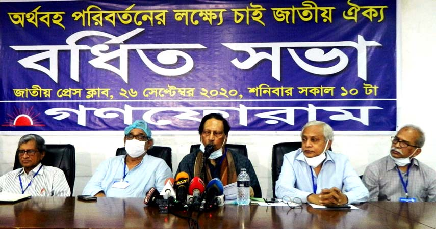 Former State Minister for Information Prof Abu Sayeed speaks at the extended meeting of Gonoforum at the Jatiya Press Club on Saturday demanding national unity for meaningful change.