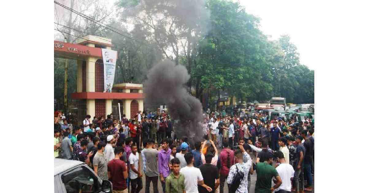 MC College rape: Court records victim's statement