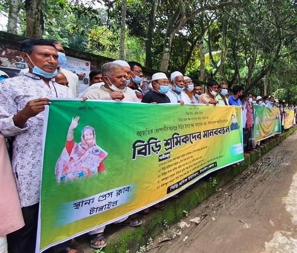 Workers seek PM's special intervenes to reduce bidi tax