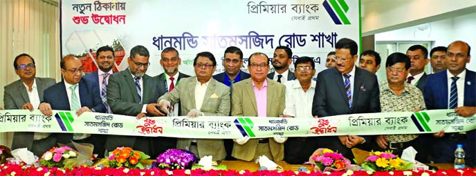 M. Reazul Karim, Managing Director and CEO of Premier Bank Limited, inaugurating its shifted Dhanmondi Satmosjid Road Branch to new location at House No- 48 Satmasjid Road on Sunday. Shahriar Ahmed Chowdhury, Chairman, Center for Renewable Energy Services Limited (CRESL), Md Abdul Jabber Chowdhury, AMD, other top executives of the bank and local elites were also present.