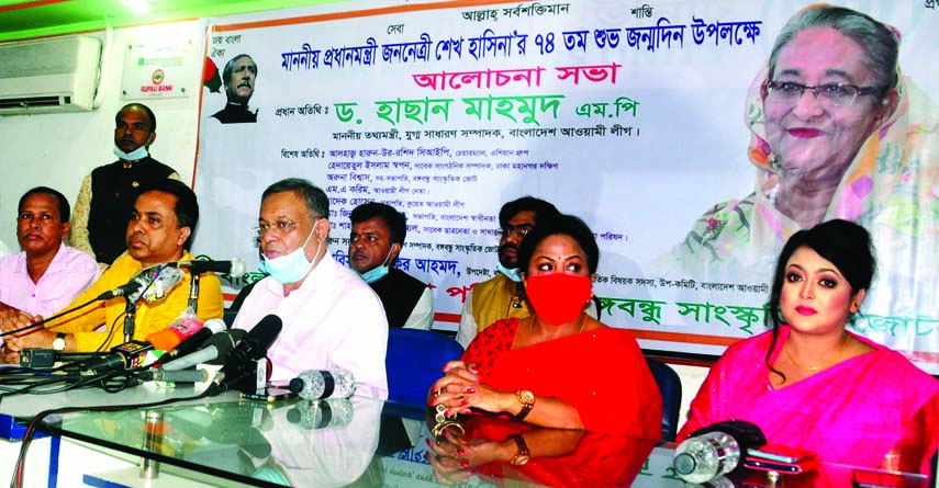 Information Minister Dr. Hasan Mahmud speaks at a discussion marking the 74th birthday of Prime Minister Sheikh Hasina at a ceremony organised by Bangabandhu Sangskritik Jote in DRU auditorium on Wednesday.