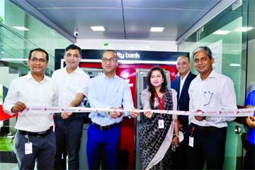 Mashrur Arefin, Managing Director and CEO of City Bank Limited, inaugurating the Real Time Cash Deposit Machine for the first time in Bangladesh at the banks head office ground floor on Thursday. Md. Mahbubur Rahman, DMD & CFO, Arup Haider, Head of Retail Banking and other senior officials of the bank also present.