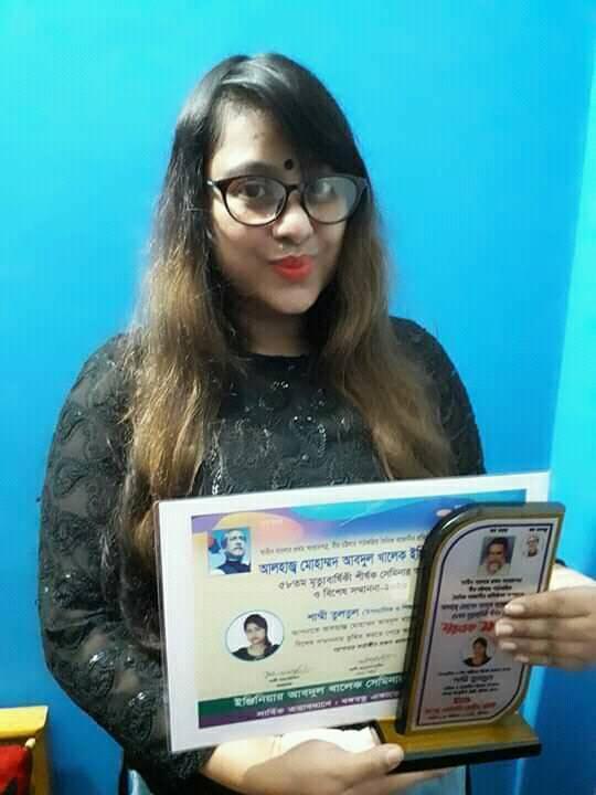 Shammi Tultul gets dignified award