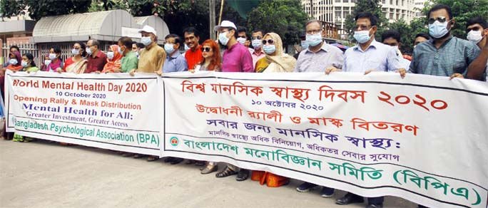 Bangladesh Psychologists Association forms a human chain at Shahbag in the city on Saturday marking World Mental Health Day.