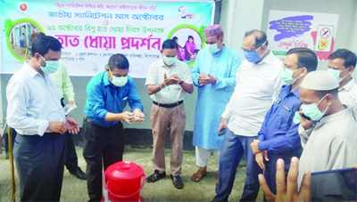 Deputy Commissioner (DC) of Kishoreganj Sarowar Morshed Chowdhury inaugurates the hand washing programme at the District Collectorate Building on Thursday marking the Global World Handwashing Day. Police Super (SP) Mashrukur Rahman Khaled and Civil Surgeon (CS) Dr.Mujibur Rahman were attended the programme among others.