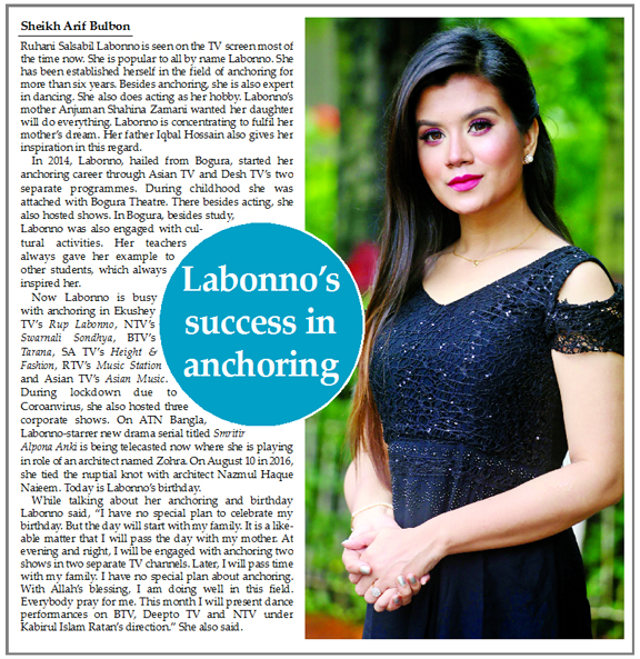 Labonno's success in anchoring