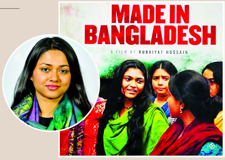 Made in Bangladesh enters the Golden Globes race