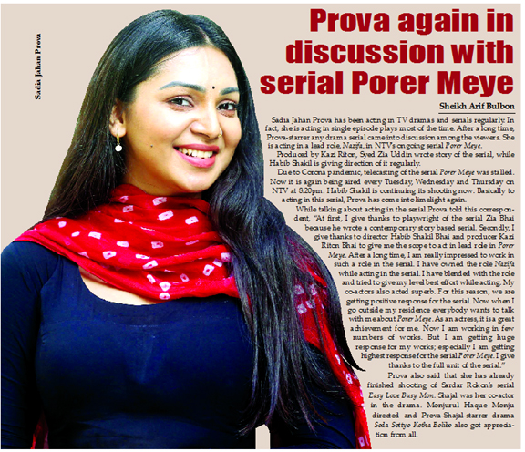 Prova again in discussion with serial Porer Meye