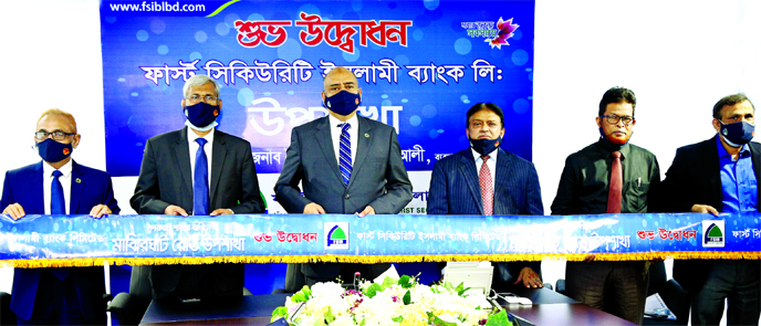 Syed Waseque Md Ali, Managing Director of First Security Islami Bank Limited, inaugurating its sub-branch at East Madarbari of Sadarghat in Chattogram on Wednesday through video conference. Abdul Aziz, Md. Mustafa Khair, AMDs, Md. Zahurul Haque, DMD and other officials of the bank were also present.
