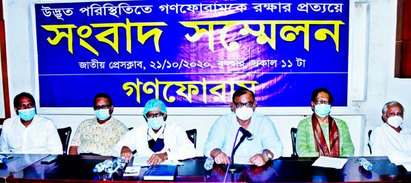 Convener of National Council Preparation Committee Mostofa Mohsin Mantu speaks at a press conference organised by Gonoforum at the Jatiya Press Club on Wednesday with a pledge to protect Gonoforum.