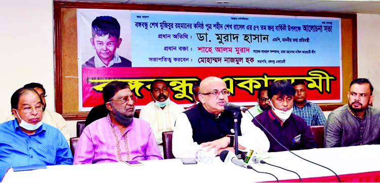 State Minister for Information Dr. Murad Hasan speaks at a ceremony marking the 57th birthday of Shaheed Sheikh Russel, yongest son of Father of the Nation Bangabandhu Sheikh Mujibur Rahman, organised by Bangabandhu Academy at the Engineers' Institute in the city on Wednesday.