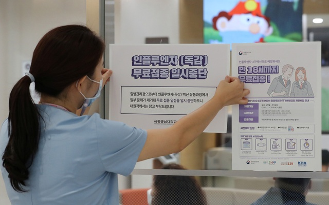 5 South Koreans die after getting flu shots, sparking vaccine fears
