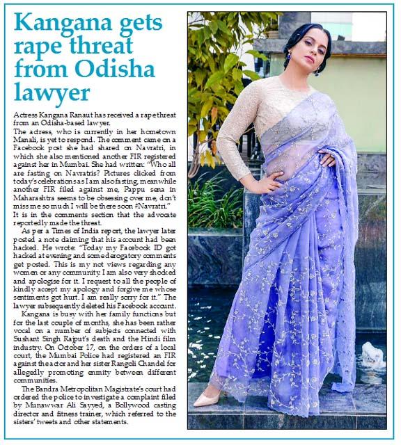 Kangana gets rape threat from Odisha lawyer