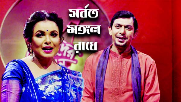 Chanchal, Shaon's voices removed by YouTube