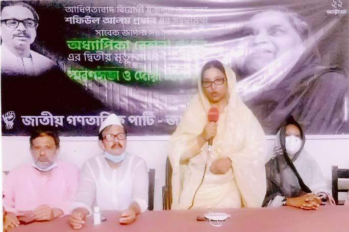 Barrister Tasmia Prodhan speaks at commemoration meeting and doa mahfil in remembrance of former President of Jatiya Ganatantrik Party Prof Rehena Prodhan at GUP Auditorium on Thursday.