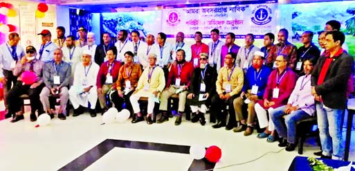 Officers and leaders of Amra Aboshor Prapto Nabik of Dhaka Zone attend an Introducing and Orientation Ceremony at City Park Restaurant & Convention Centre, Dhaka Cantonment on Friday.