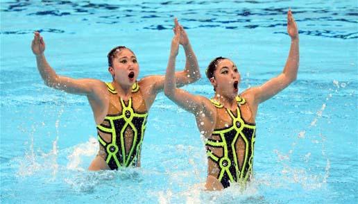 Tokyo opens Olympic aquatics centre
