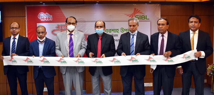 Quazi Osman Ali, Managing Director of Social Islami Bank Limited (SIBL), inaugurating its 51st sub branch at Akbarshah in Chattogram recently through virtual platform. Abu Naser Chowdhury, Md. Sirajul Hoque and Md. Shamsul Hoque, Deputy Managing Directors of the bank among others were also present.