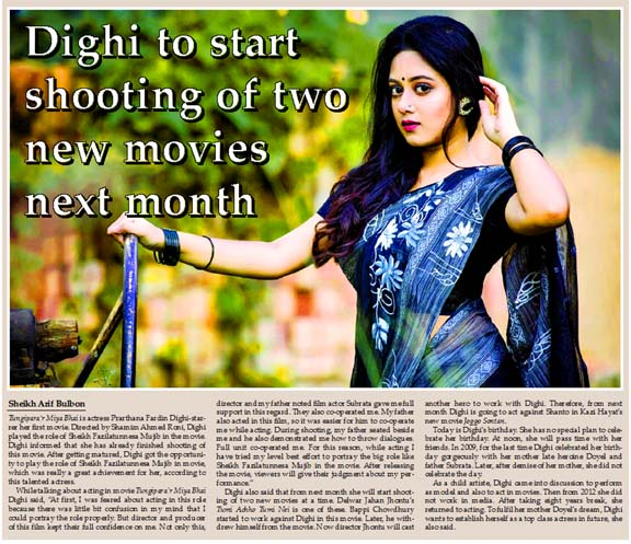 Dighi to start shooting of two new movies next month