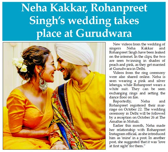 Neha Kakkar, Rohanpreet Singh's wedding takes place at Gurudwara