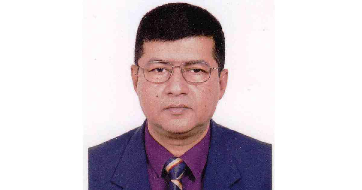BPC gets new chairman