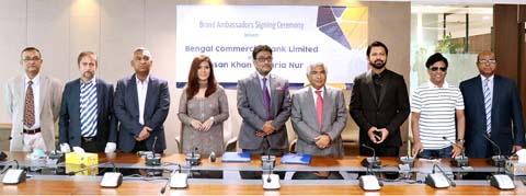 Tahsan, Maria Nur becomes brand ambassadors of Bengal Bank: Actor, model and singer Tahsan Khan and model and presenter Maria Nur signed an agreement with Bengal Commercial Bank Limited as the brand ambassadors of the bank, said a press release. The signing ceremony was held at the bank's corporate office on Sunday while Tarik Morshed, Managing Director and CEO of the bank signed the agreement on behalf of the bank in presence of Md. Jashim Uddin, Chairman of the bank. Directors, advisor, chief technology officer and company secretary along with other senior officials of the bank were also present in the signing ceremony. As brand ambassadors, Tahsan and Maria will work together with the bank to ventilate the ideas, thoughts and its services to the doorsteps of all segments of people of the country.