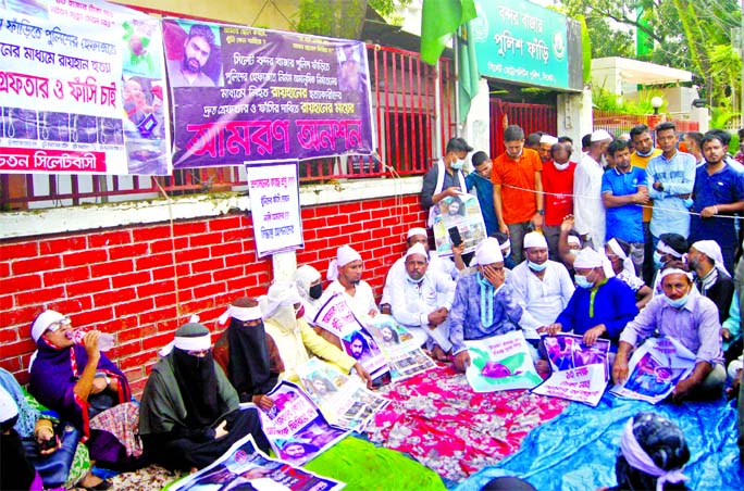 Mother of Raihan Ahmed, who was allegedly tortured to death in Sylhet police custody begins hunger strike in front of the city's Bandarbazar police outpost on Sunday demanding capital punishment to all the police personnel involved with the incident.