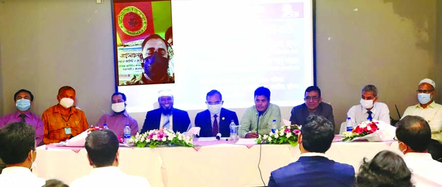 Md. Ataur Rahman Prodhan, Managing Director and CEO of Sonali Bank Limited, speaking through virtually at the Business Development and View Exchange meeting organised by the West Zone of the bank at a resort in Munsigonj on Monday as chief guest. Zahidul Haque, DMD and other senior officials of the bank were also attended the programme.