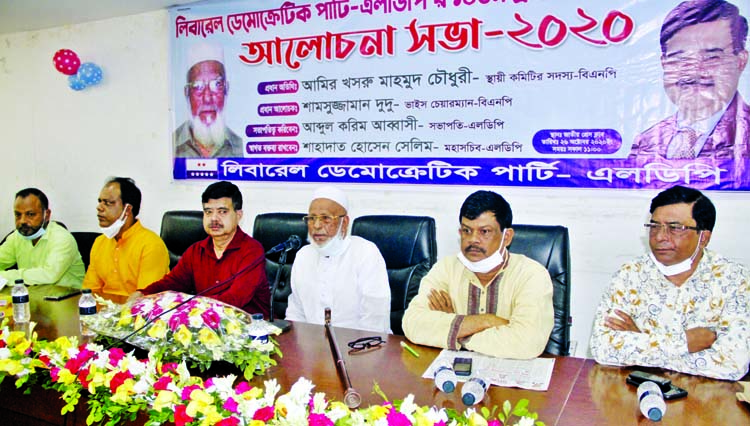 BNP Standing Committee Member Amir Khosru Mahmud Chowdhury attends at a discussion meeting through virtually marking the 14th Founding Anniversary of Liberal Democratic Party at the Jatiya Press Club on Monday.